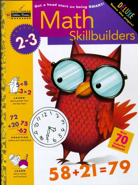 Фото Math Skillbuilders (Grades 2 - 3). Купить  в РФ