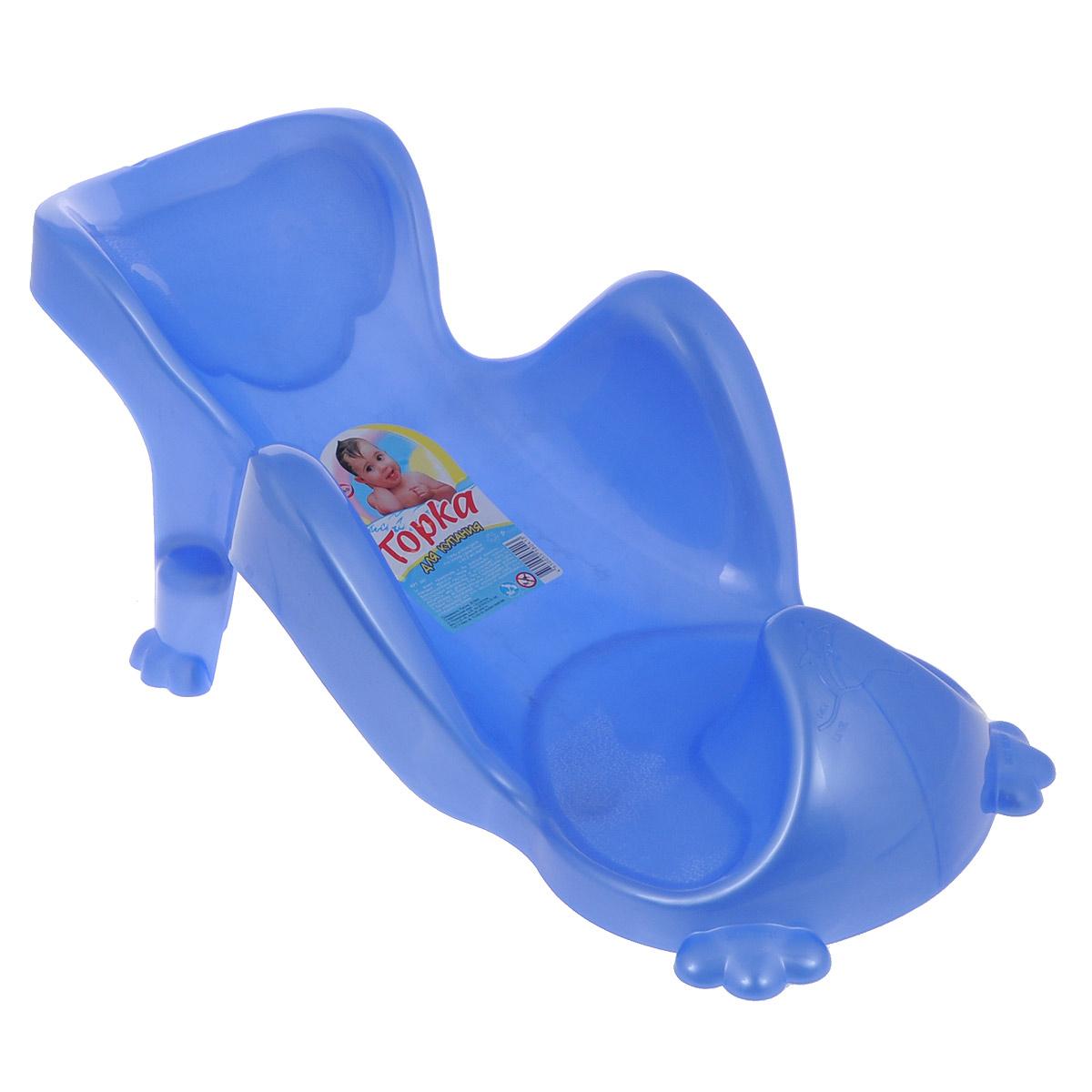 Горка для купания  Эльфпласт , цвет: синий -  Все для купания