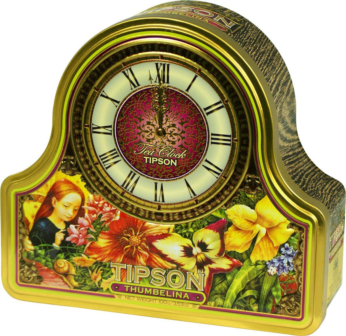 Чай часы в подарок