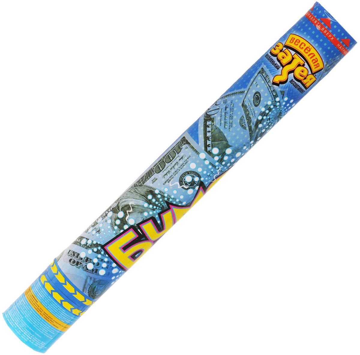 Веселая затея Пневмохлопушка  Бумфети: Денежный Дождь Бакс , длина 38 см -  Хлопушки бумфети