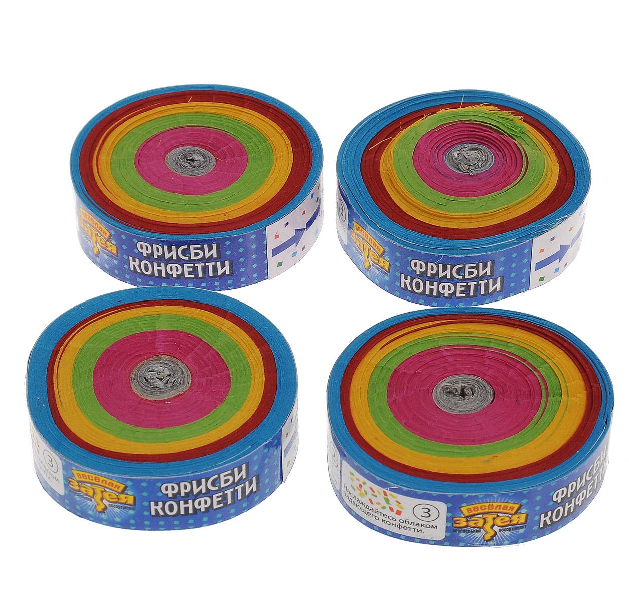 Веселая затея Конфетти-фрисби, негорящее, диаметр 6,5 см, 4 шт -  Конфетти