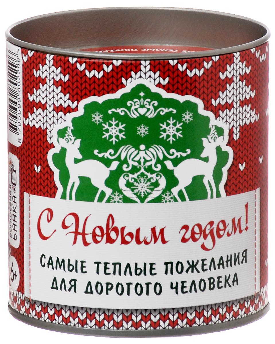 Фото С новым Годом! Самые теплые пожелания для дорогого человека. Купить  в РФ