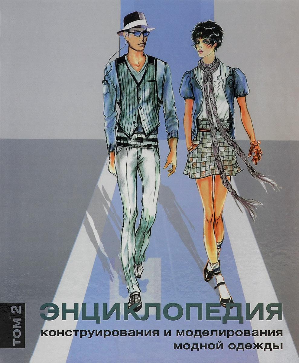 Технология модных одежды