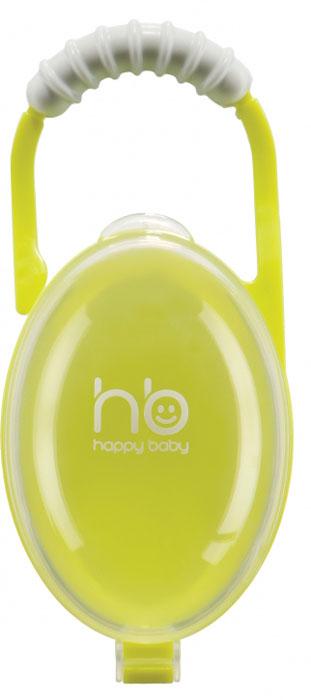 Happy Baby Контейнер для пустышки Souther Box цвет салатовый -  Все для детского кормления