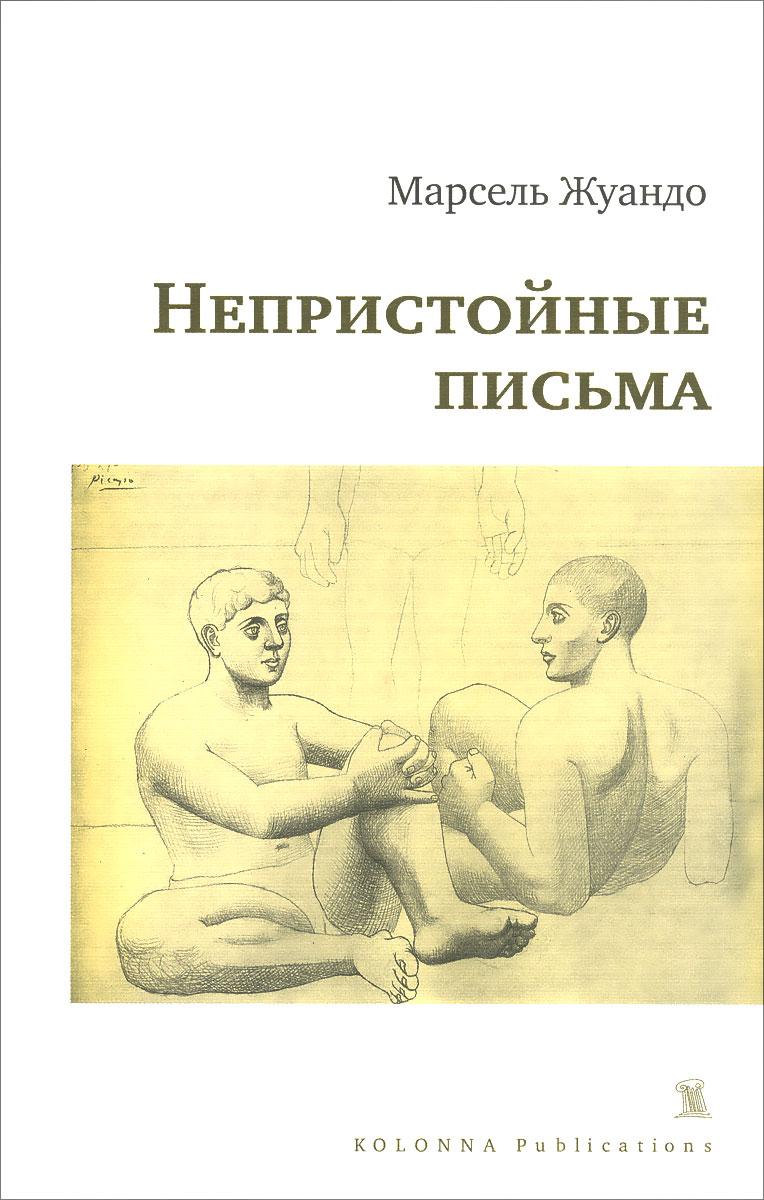 proizvedeniya-eroticheskogo-soderzhaniya