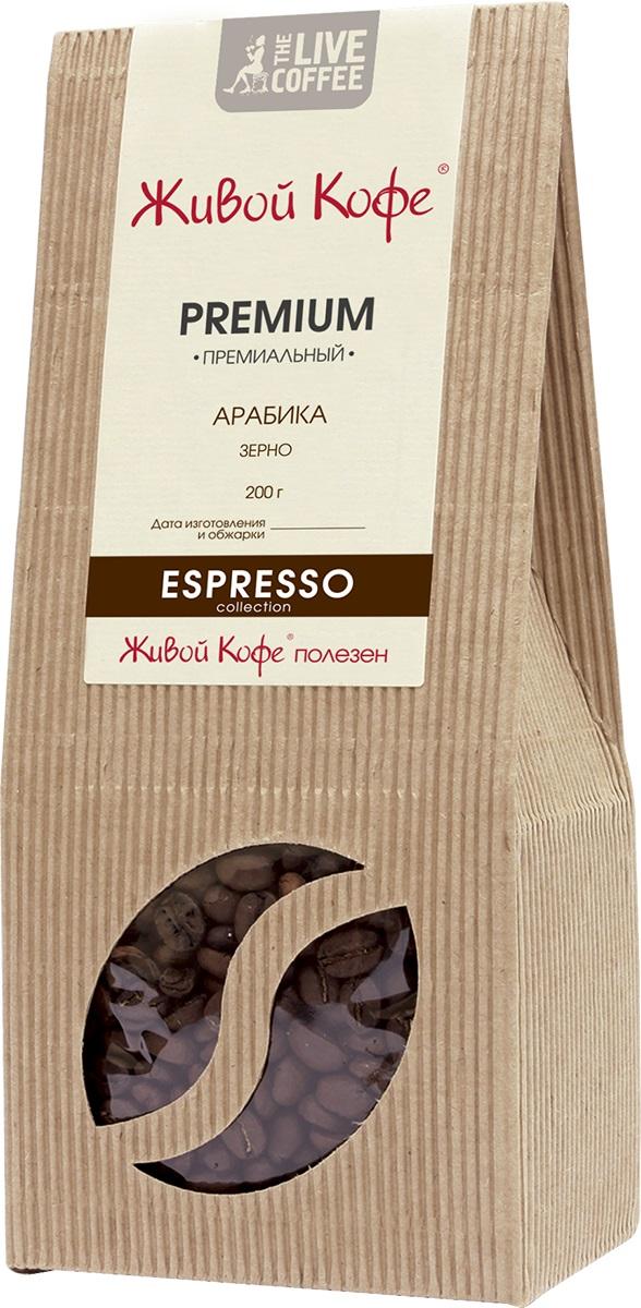 Фото Живой Кофе Espresso Premium кофе в зернах, 200 г. Купить  в РФ