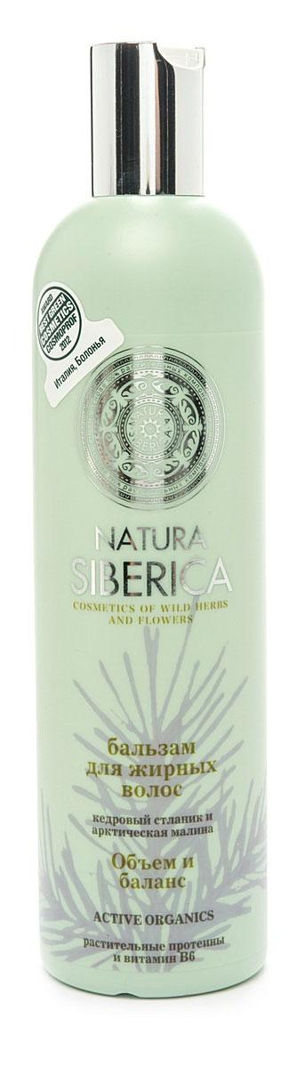 """Фото Бальзам Natura Siberica """"Объем и баланс"""", для жирных волос, 400 мл. Купить  в РФ"""