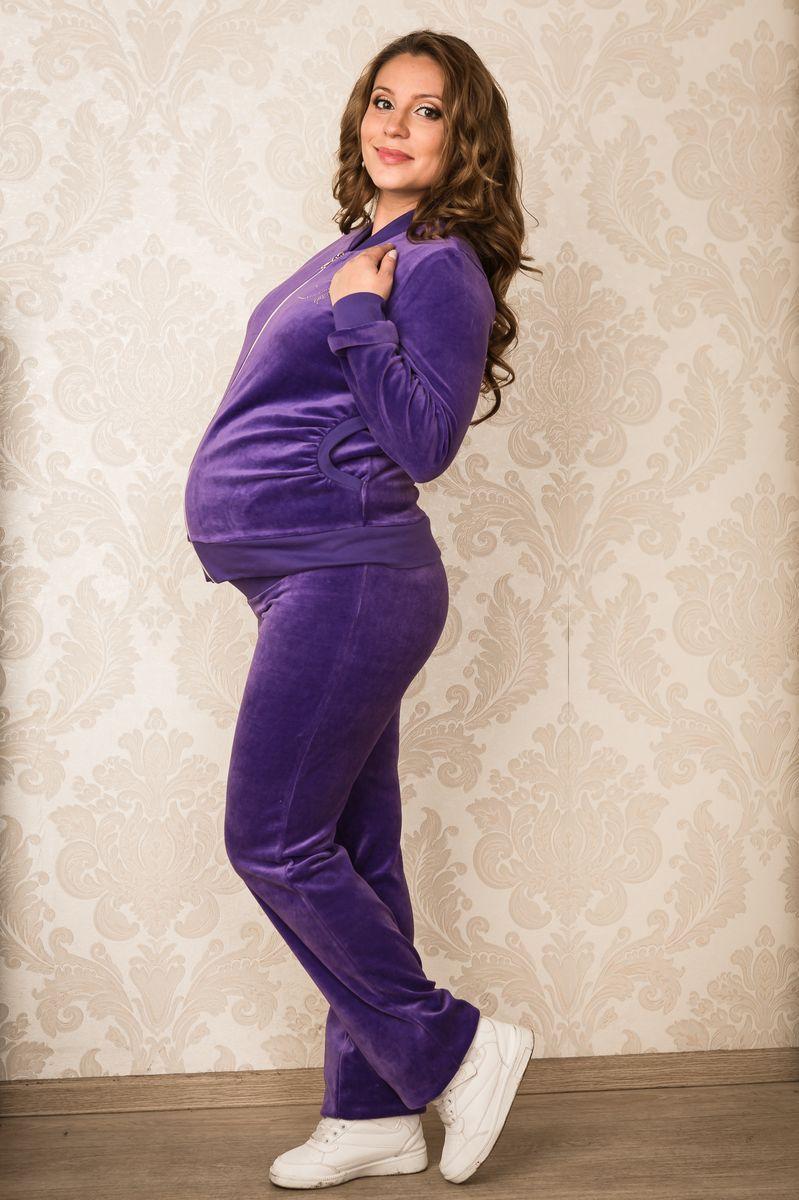 Киров спорт для беременных 44