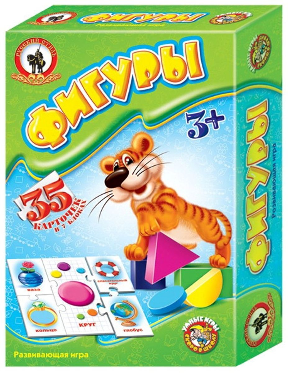 Русский стиль Обучающая игра Умные игры Фигуры -