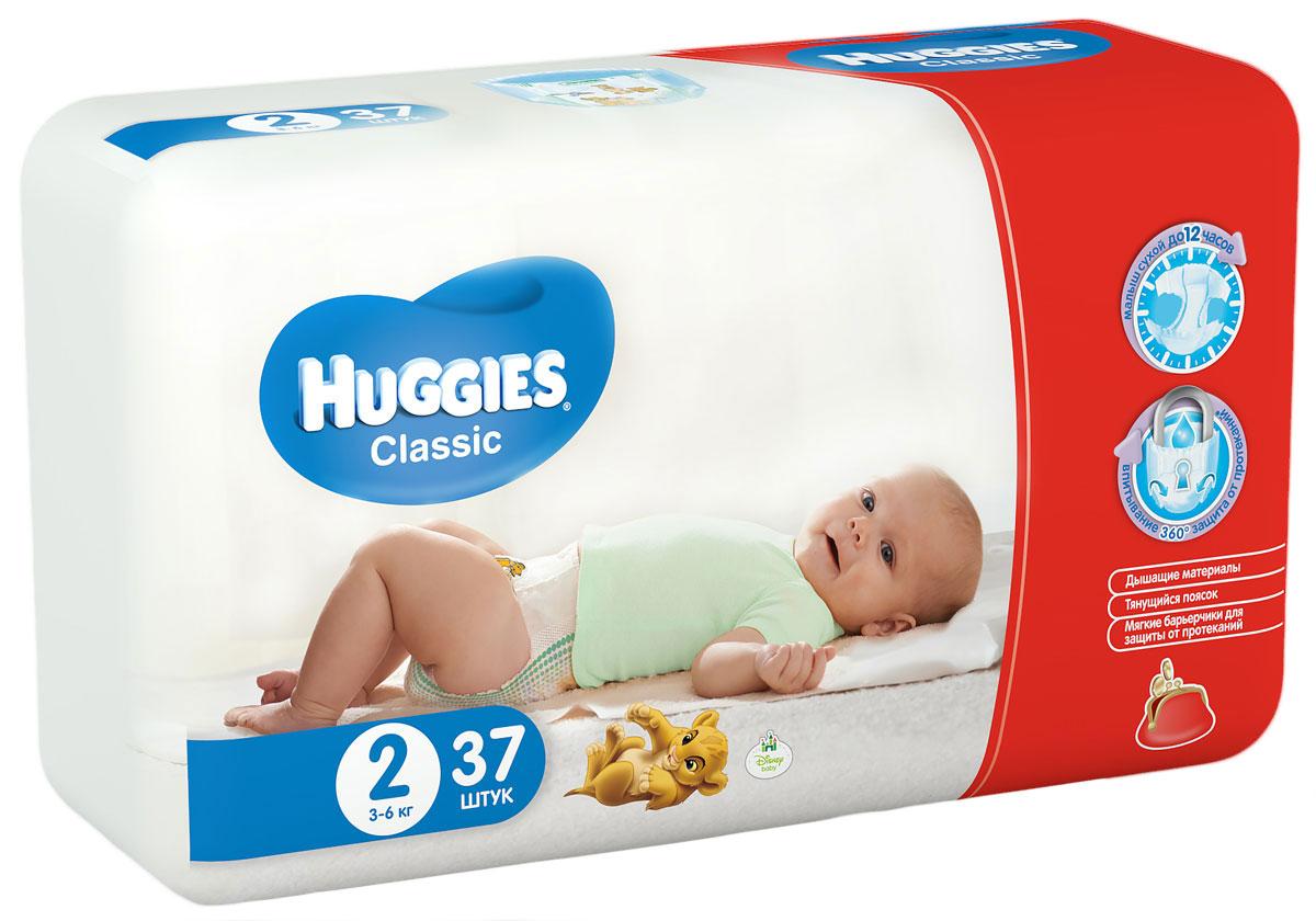 Фото Huggies Подгузники Classic 3-6 кг (размер 2) 37 шт. Купить  в РФ