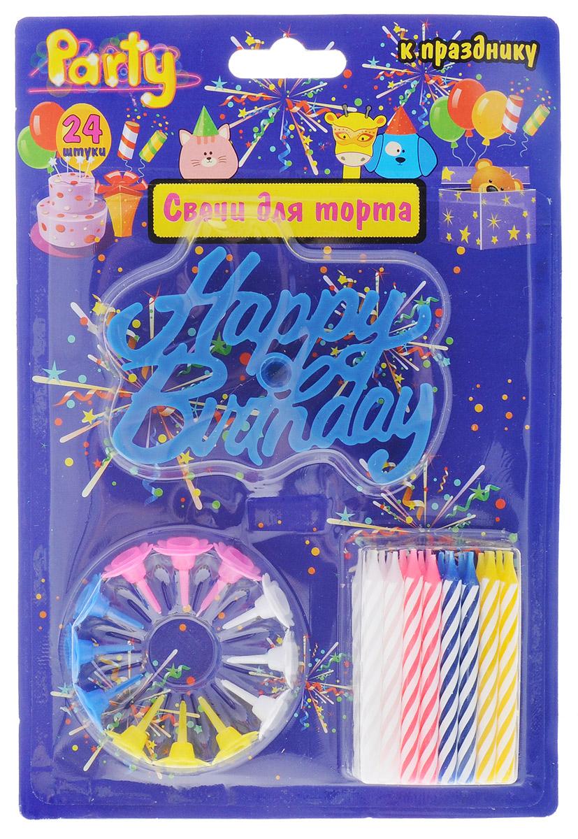 Action! Свечи для торта Happy Birthday цвет синий 24 шт -  Свечи для торта