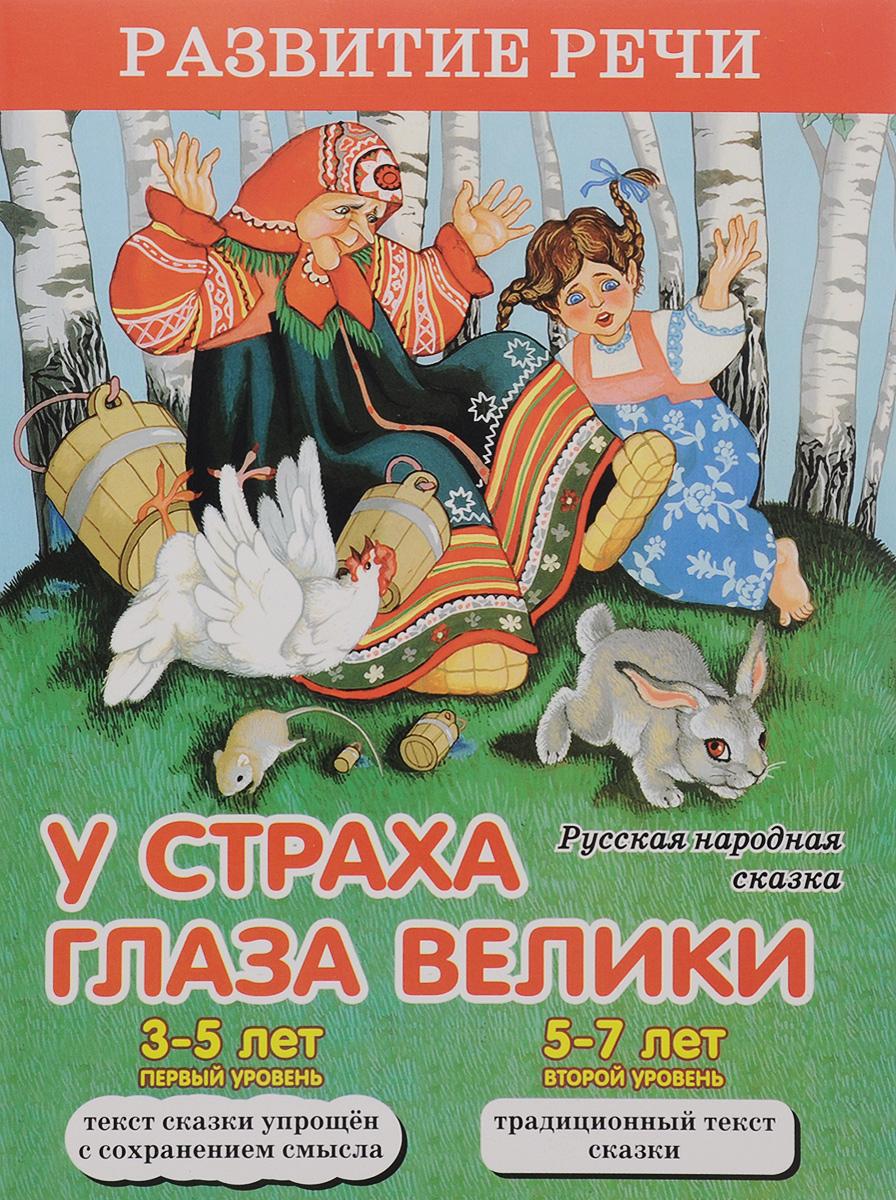 русская народная сказка василиса прекрасная с картинками