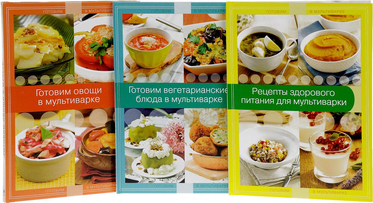 Вкусные рецепты для диетического питания