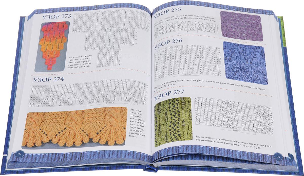 Узоры для вязания спицами и крючком 700 рисунков узоров и мотивов 81