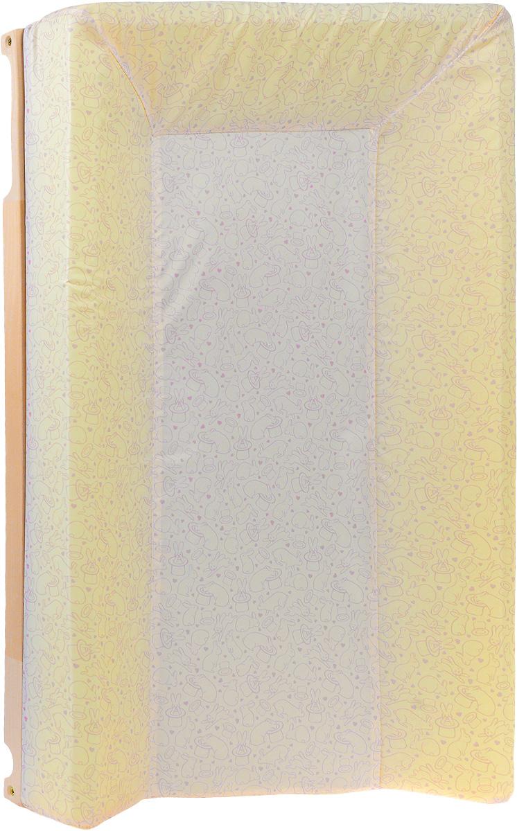 Фея Доска пеленальная Люкс цвет светло-желтый