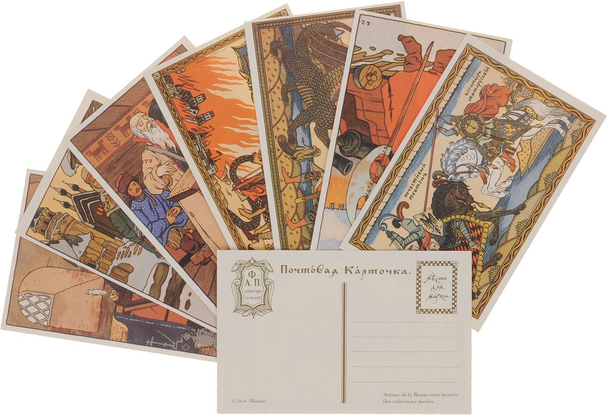 Сколько стоит набор открыток 58