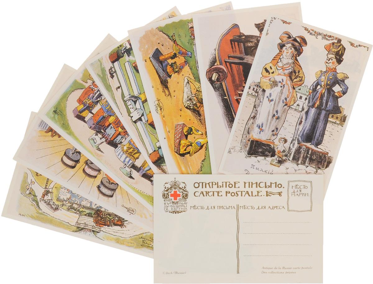 Сколько стоит набор открыток 22