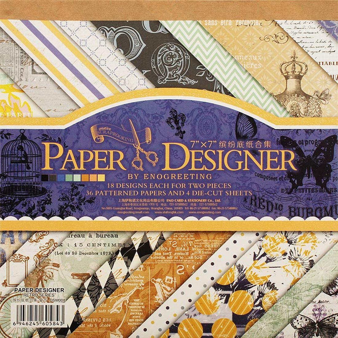 Набор бумаги для скрапбукинга Белоснежка  Синий сапфир , 17,5 x 17,5 см, 36 листов -  Бумага и картон