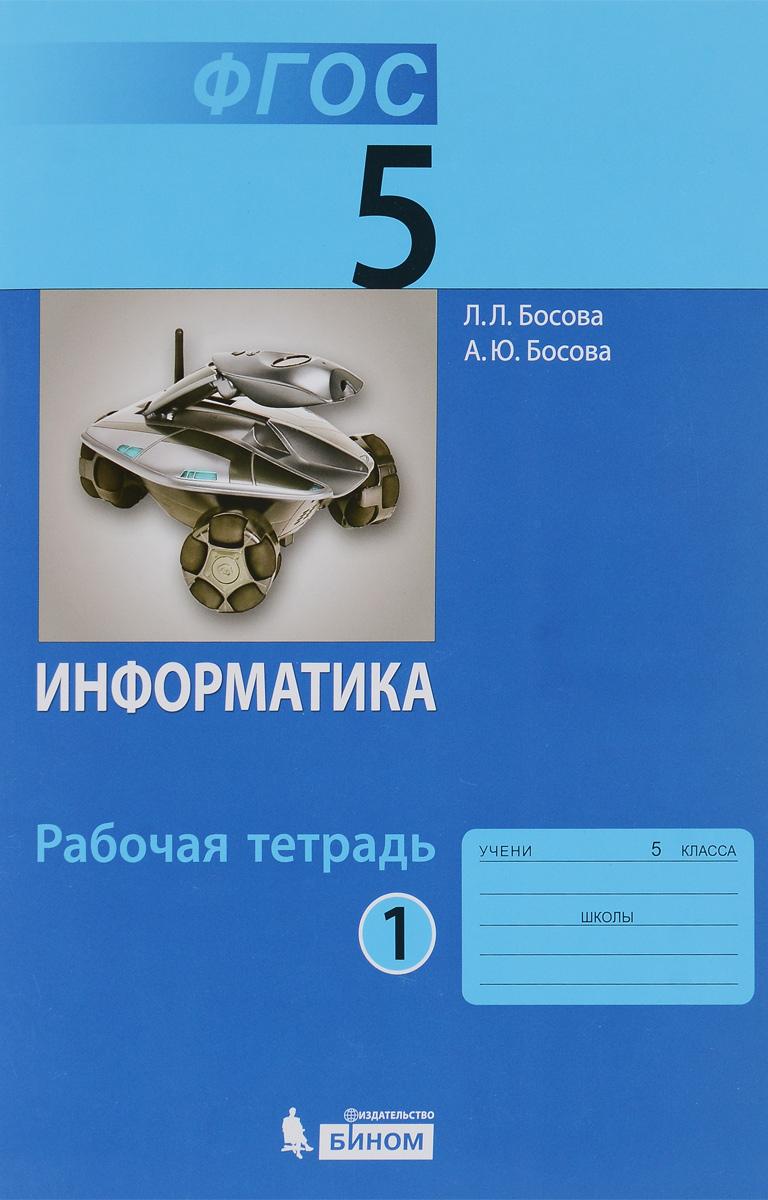 2 курс скачать учебник формат pdf решебник