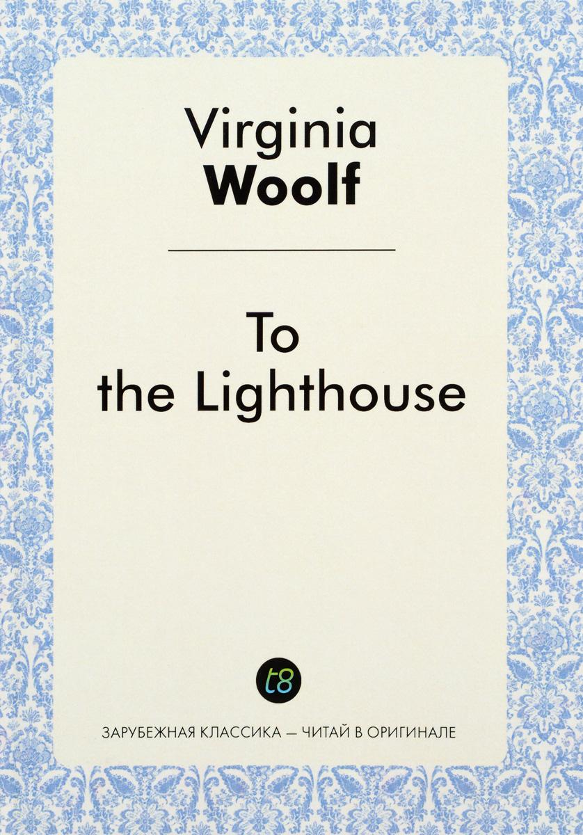 Фото Virginia Woolf To the Lighthouse. Купить  в РФ