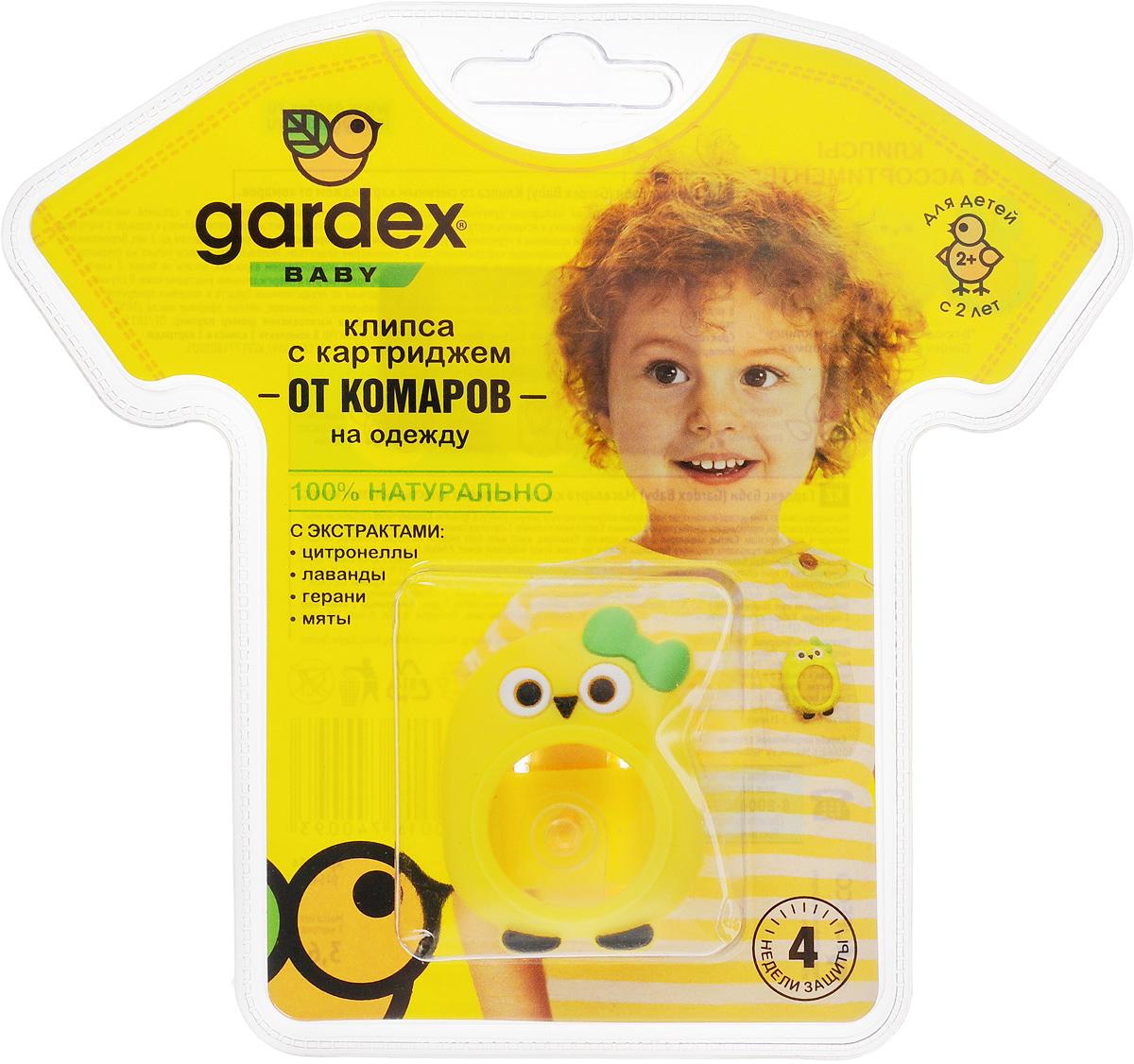 """Фото Клипса от комаров Gardex """"Baby"""", со сменным картриджем, цвет: желтый. Купить  в РФ"""