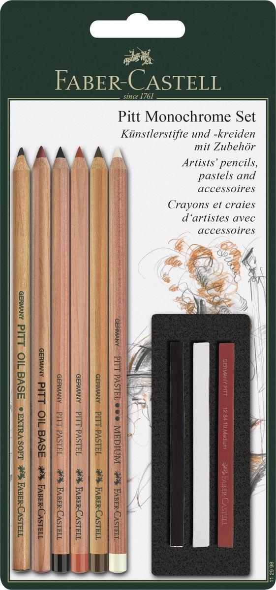 Faber-Castell Пастельные карандаши PITT и мелки PITT Monochrome в блистере 9 предметов -  Мелки и пастель