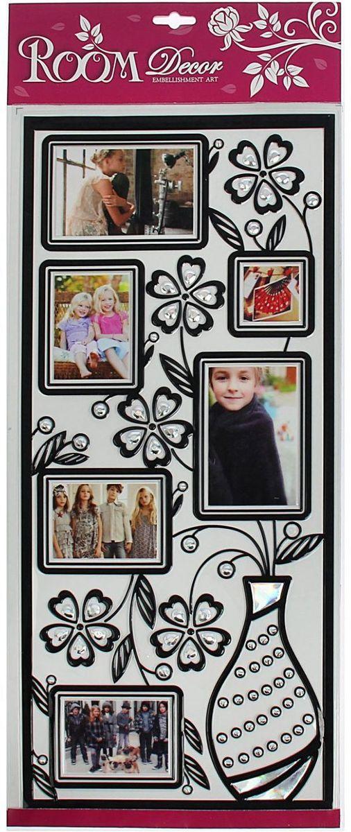 Room Decor Наклейка интерьерная с фоторамками Стильная рамка -  Детская комната