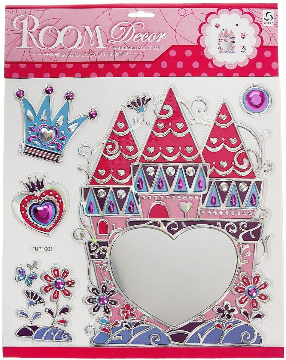 Room Decor Наклейка зеркальная Замок принцессы -  Детская комната