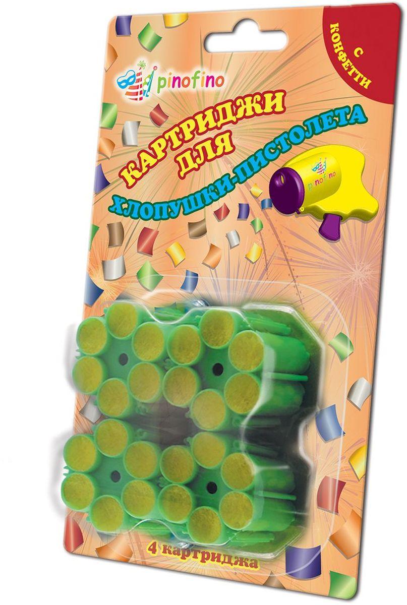 Pinofino Картриджи для хлопушки-пистолета PF0109 цвет зеленая -  Хлопушки бумфети
