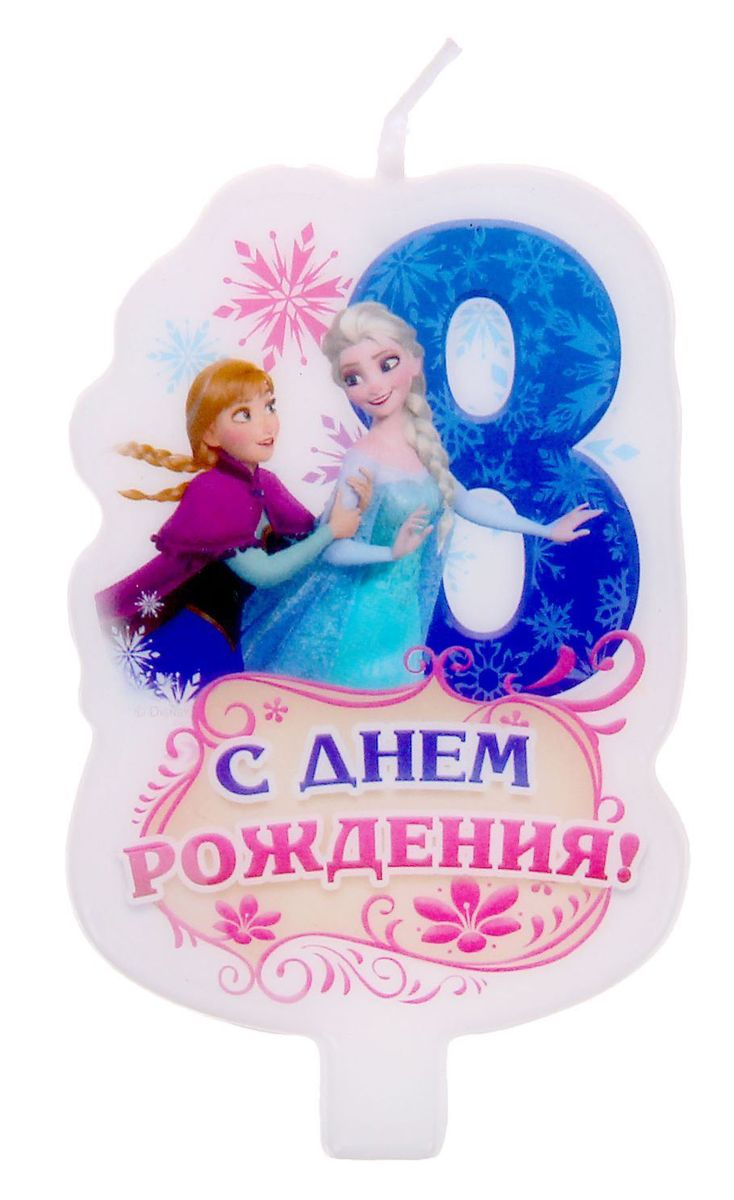 Disney Свеча для торта С днем рождения Цифра 8 Холодное сердце -  Свечи для торта