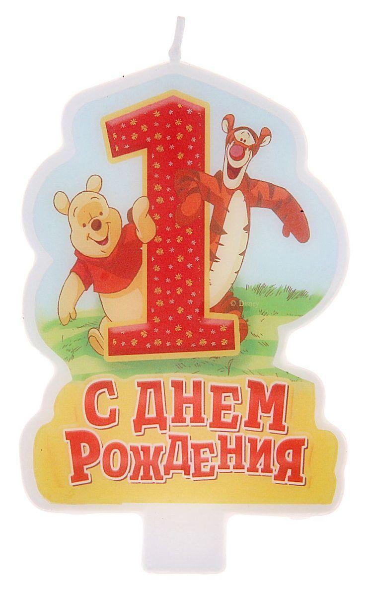 Disney Свеча для торта С днем рождения Цифра 1 Медвежонок Винни и его друзья -  Свечи для торта