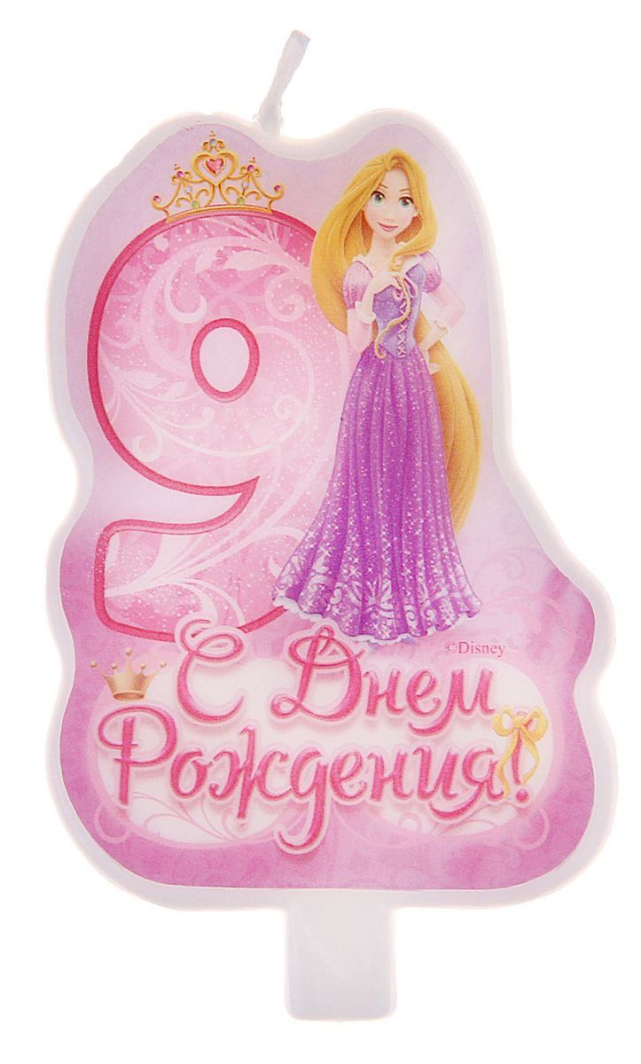 Disney Свеча для торта С днем рождения Цифра 9 Принцессы -  Свечи для торта