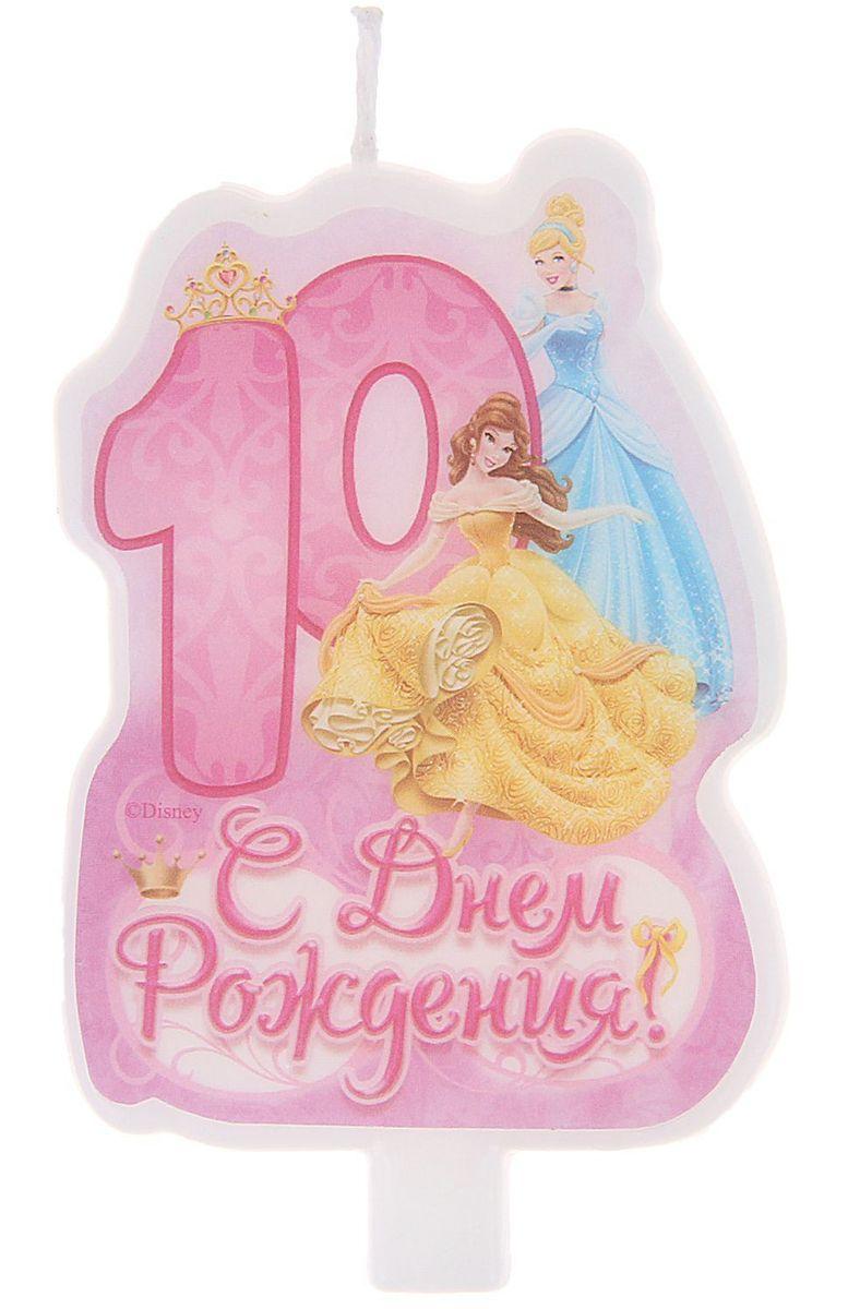 Disney Свеча для торта С днем рождения Цифра 10 Принцессы -  Свечи для торта