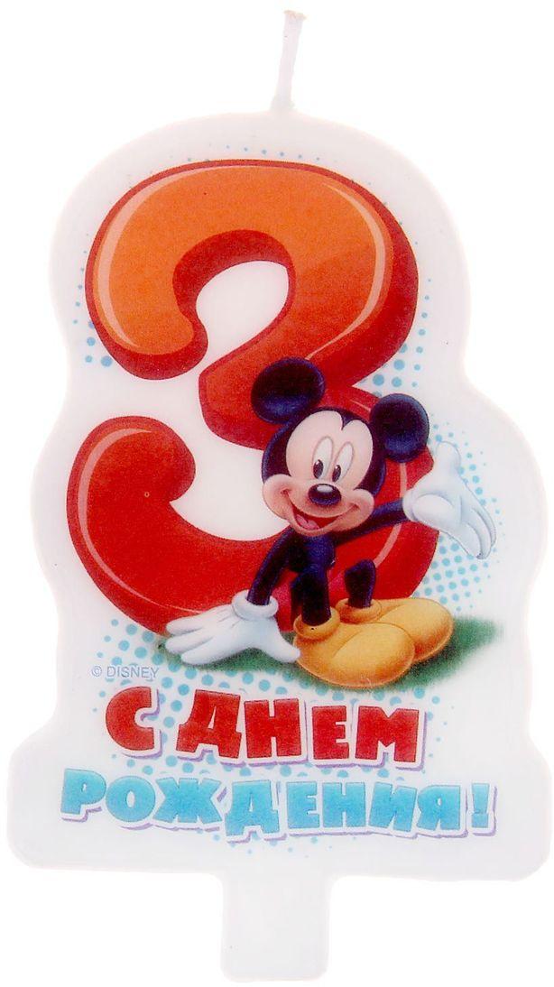 Disney Свеча для торта С днем рождения Цифра 3 Микки-Маус -  Свечи для торта