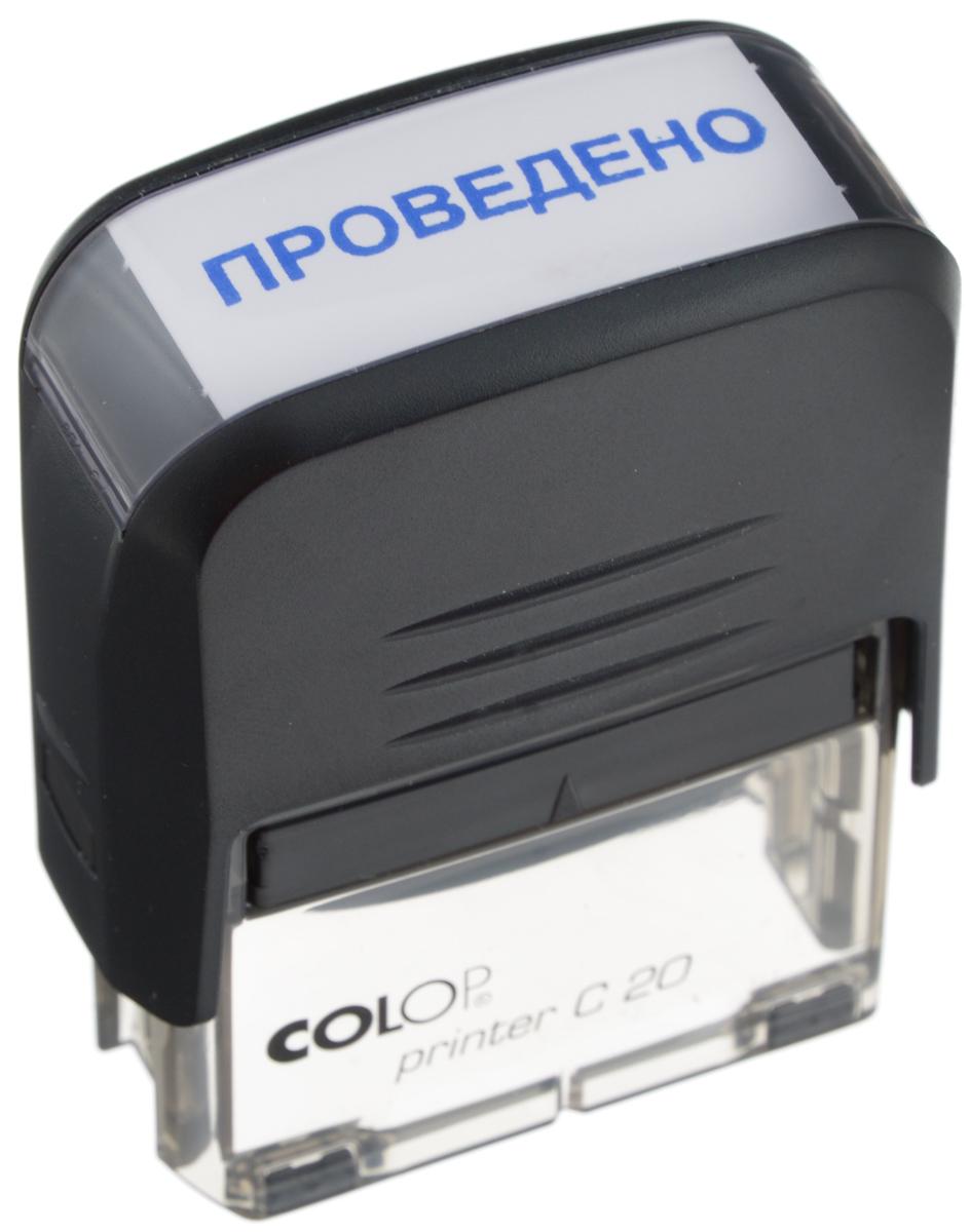 Colop Штамп Printer C20 Проведено с автоматической оснасткой -  Печати, штампы