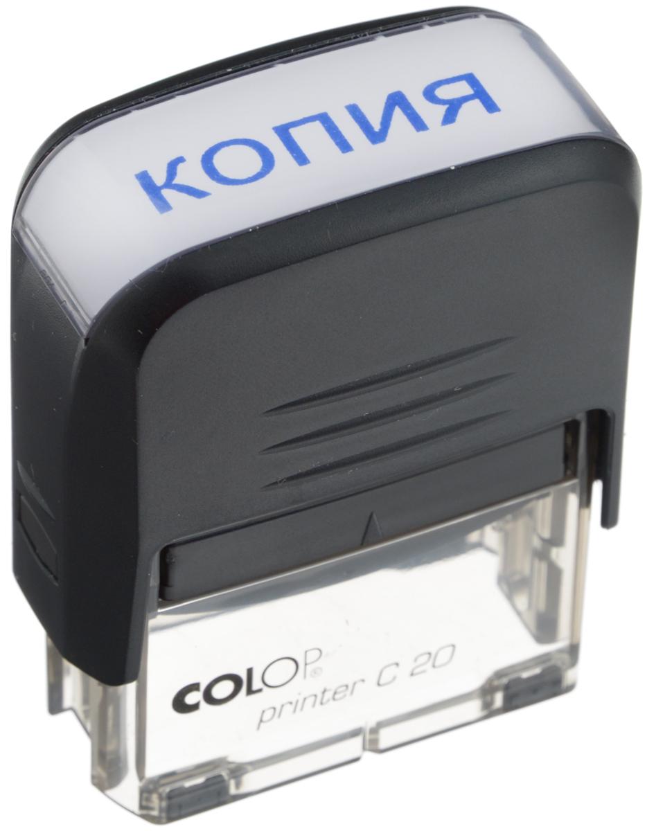 Colop Штамп Printer C20 Копия с автоматической оснасткой -  Печати, штампы