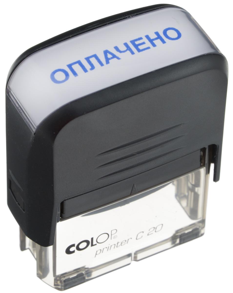 Colop Штамп Printer C20 Оплачено с автоматической оснасткой -  Печати, штампы