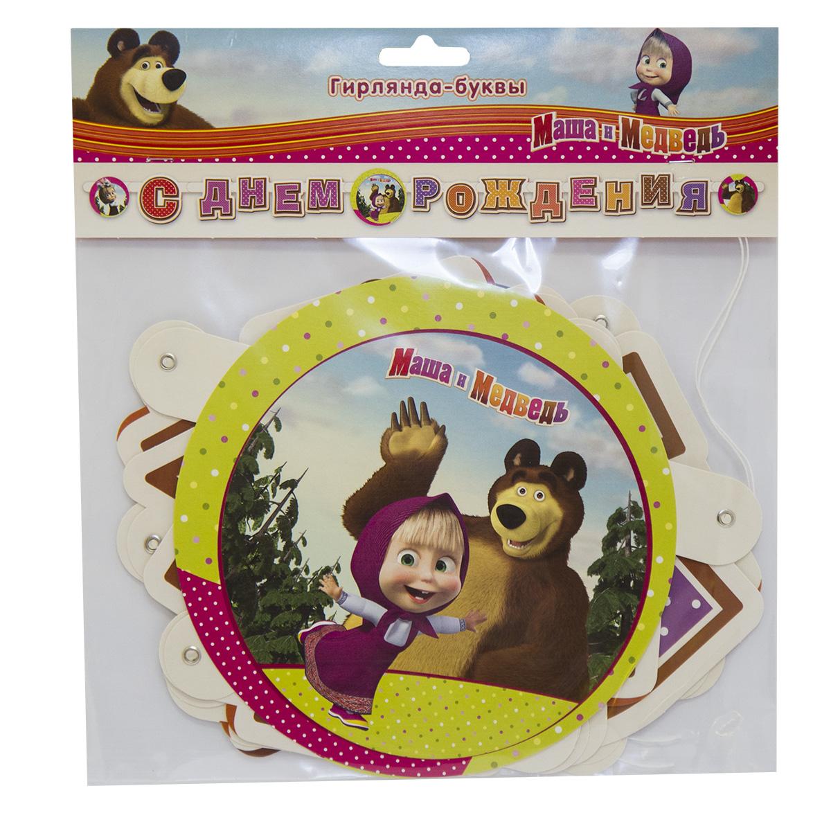 Маша и Медведь Гирлянда-буквы С днем рождения -  Гирлянды и подвески
