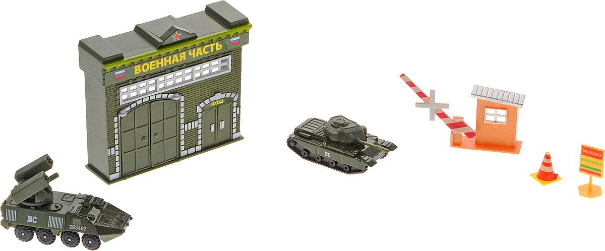 Фото ТехноПарк Игровой набор Военнная часть. Купить  в РФ