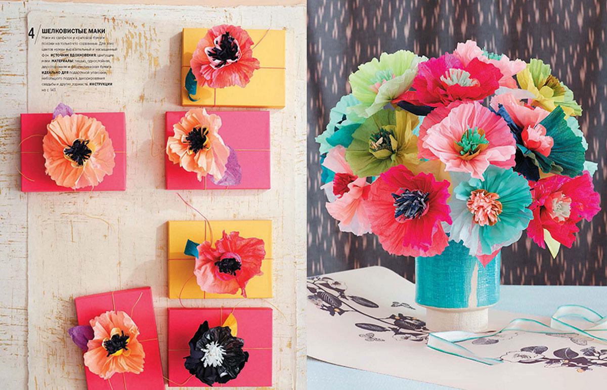 Картинки из цветов своими руками