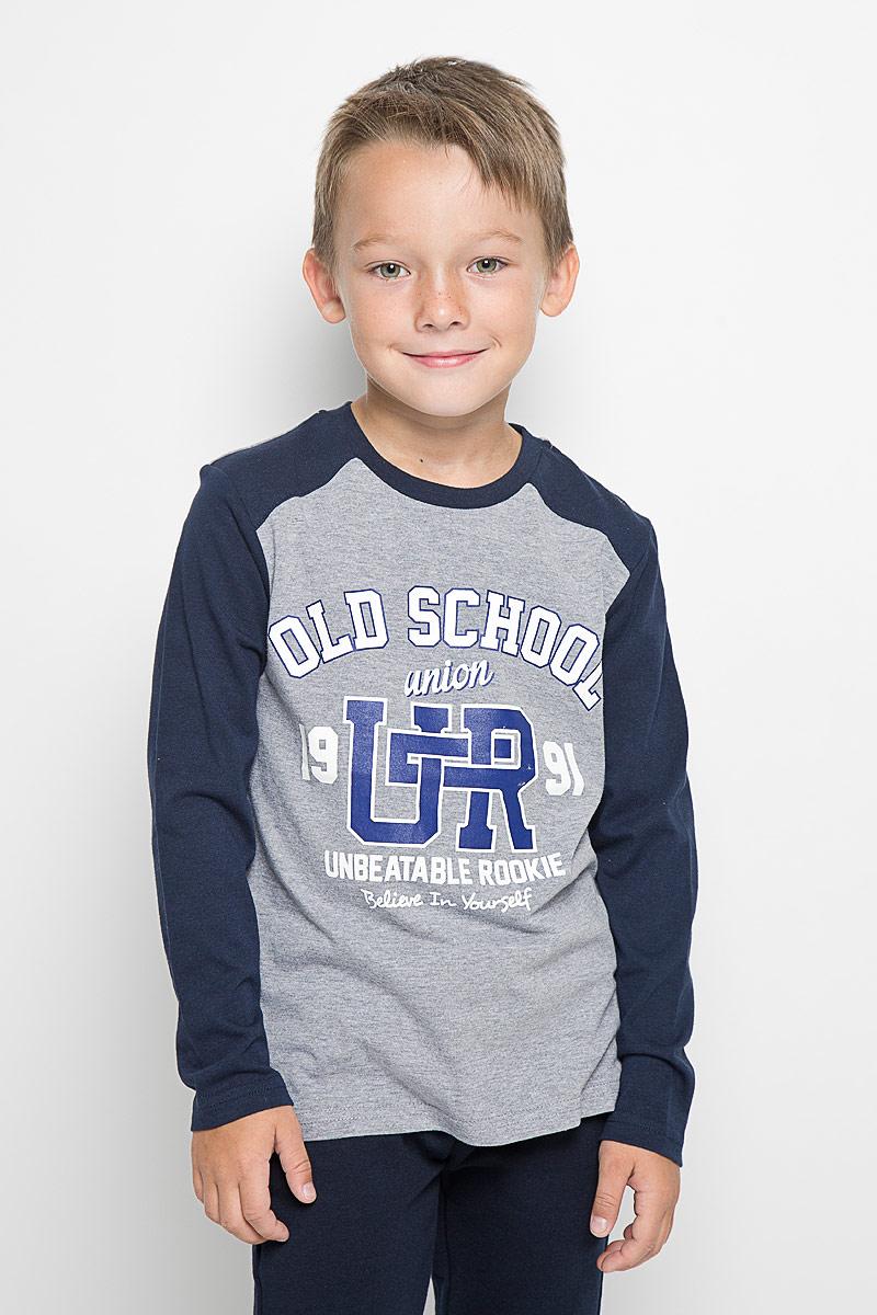 Bjr335 Джемпер Для Мальчиков С Доставкой