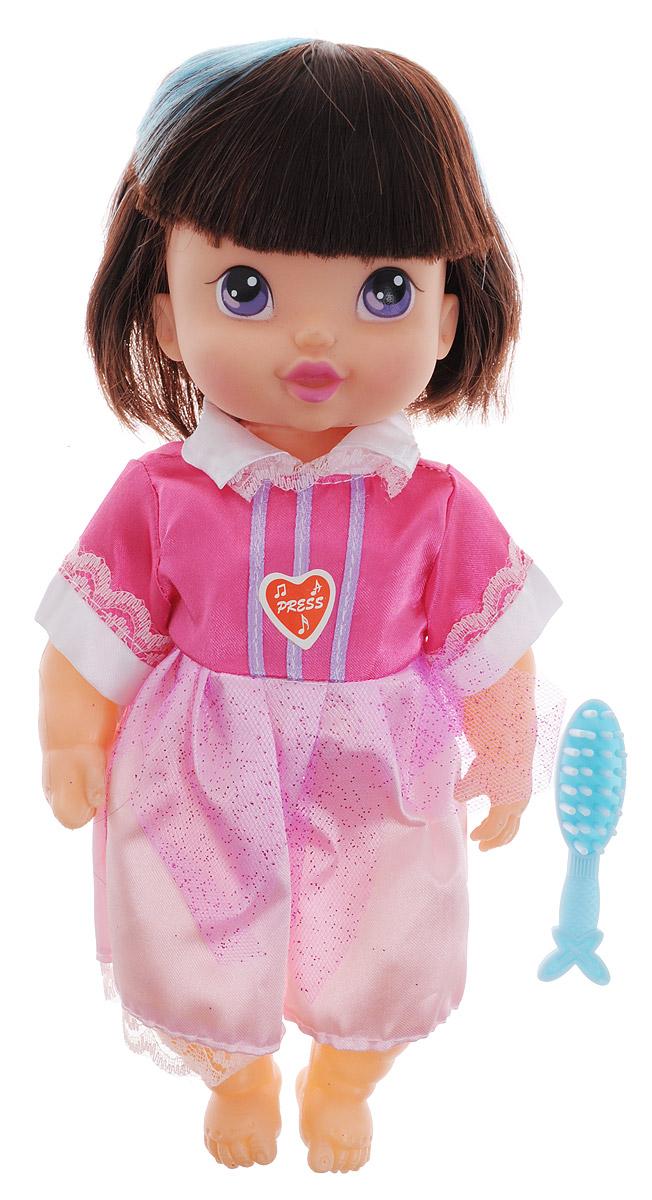Фото Shantou Кукла озвученная цвет платья розовый светло-розовый. Купить  в РФ