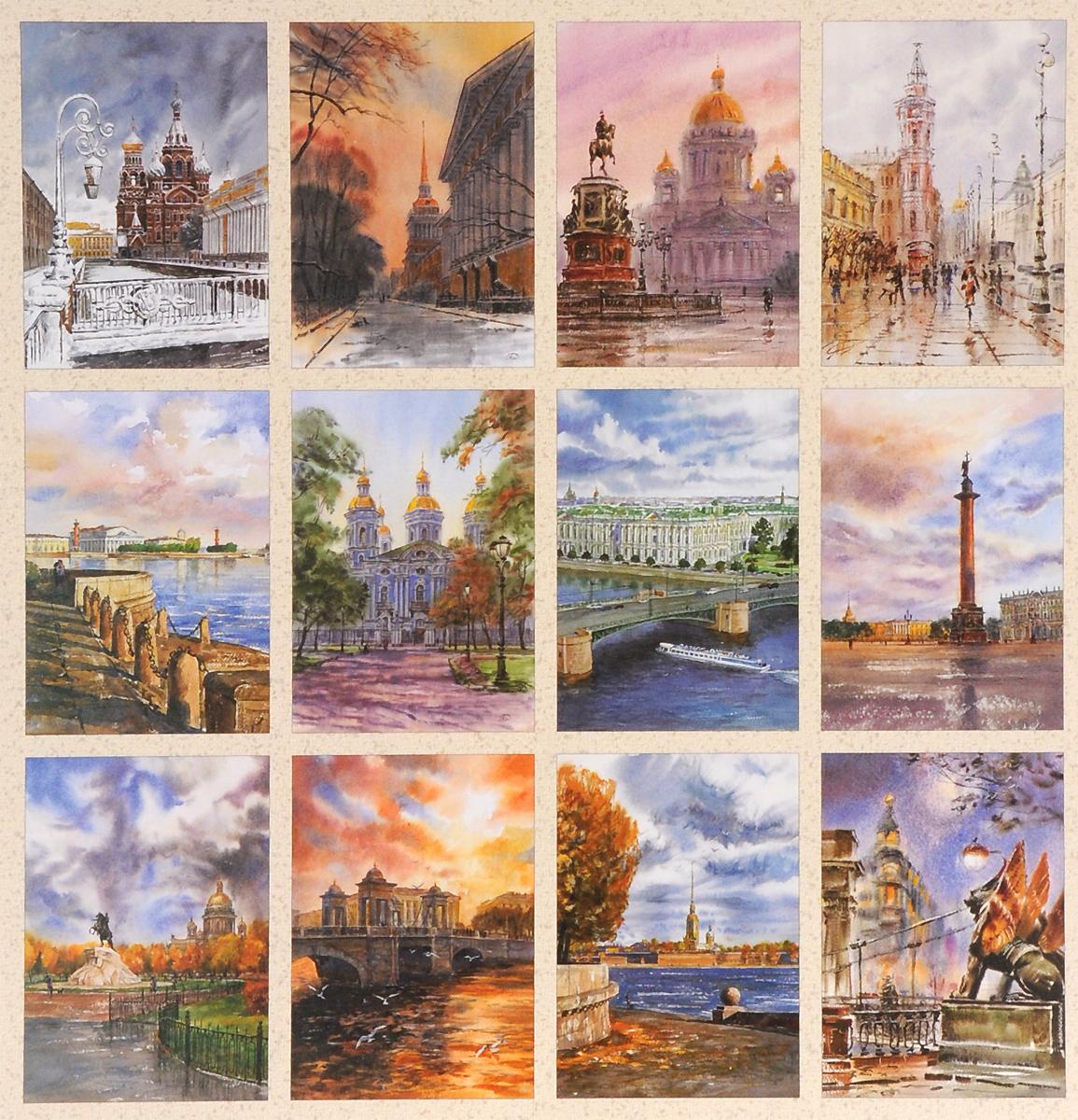 Издательство открыток в санкт-петербурге