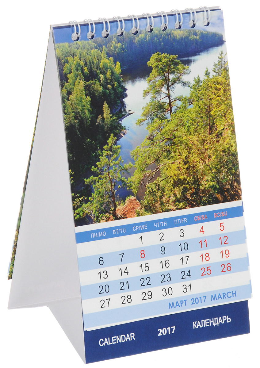 calen Here you can see the printable blank calendar for october 2018 you can also find next year's calendar on our website you can print out whichever calendar image you like.