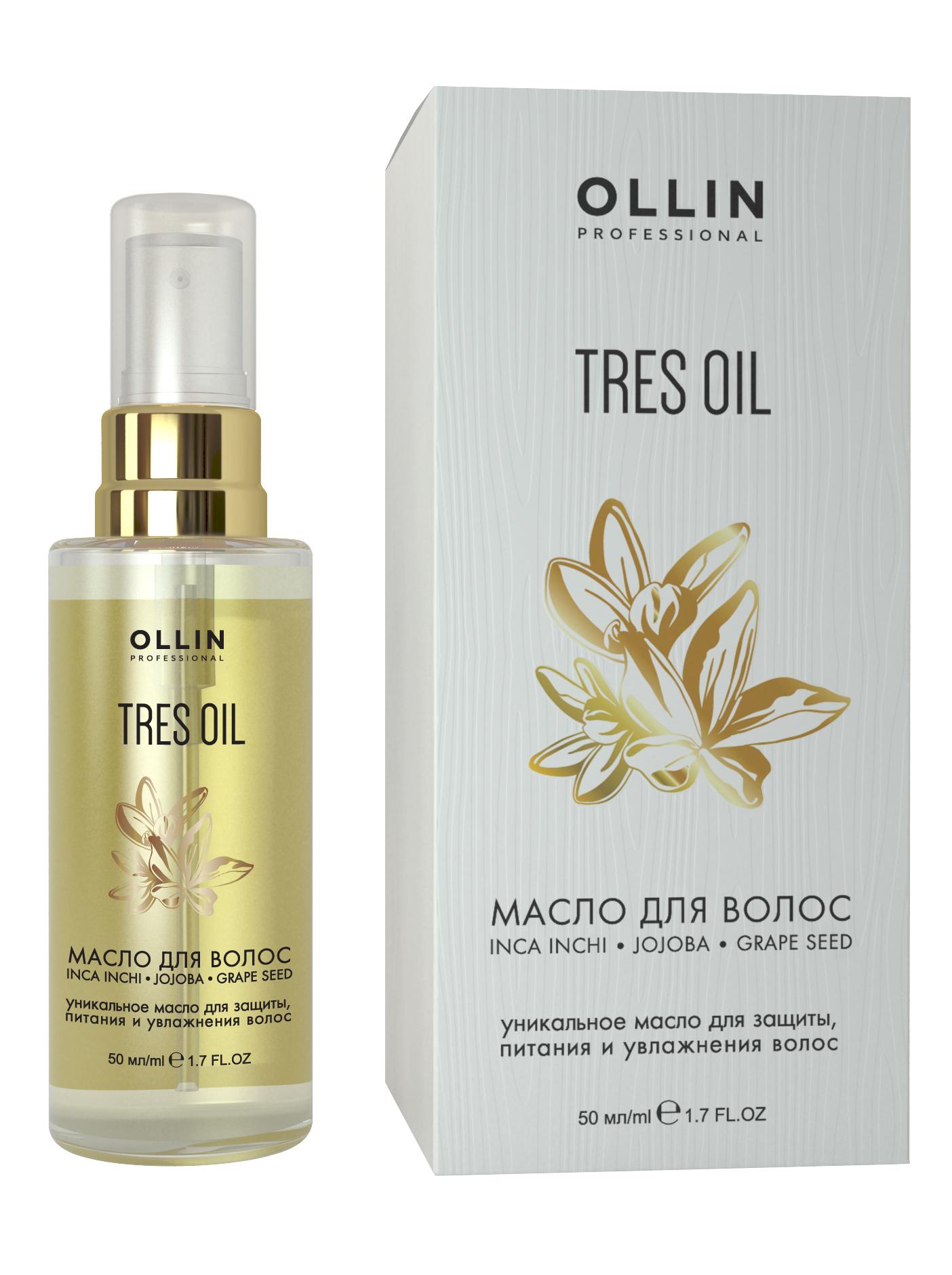 Фото Ollin Tres OИзраиль - Масло для защиты, питания и увлажнения волос 50 мл. Купить  в РФ