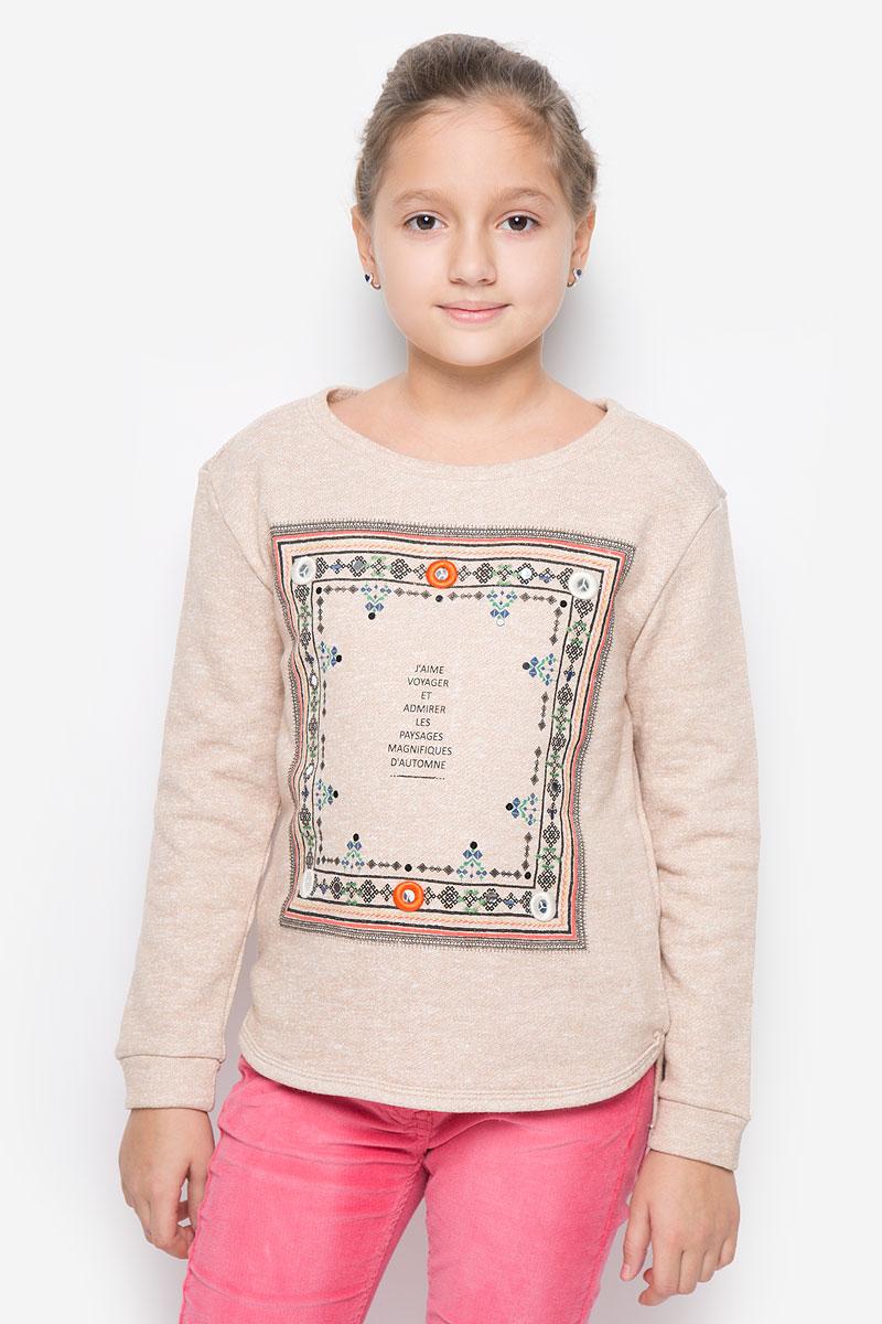 Sela Детская Одежда