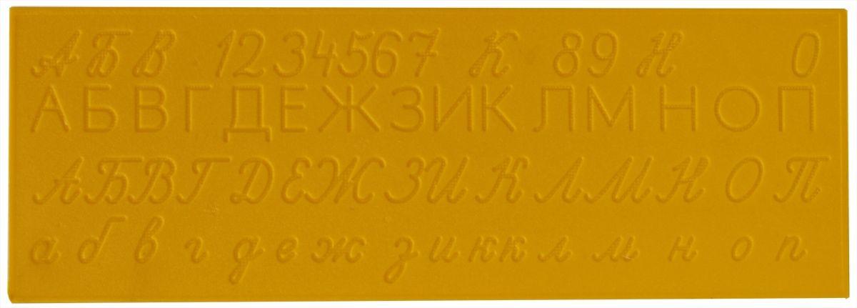 Фото Testplay Тренажер для письма по русскому языку. Купить  в РФ