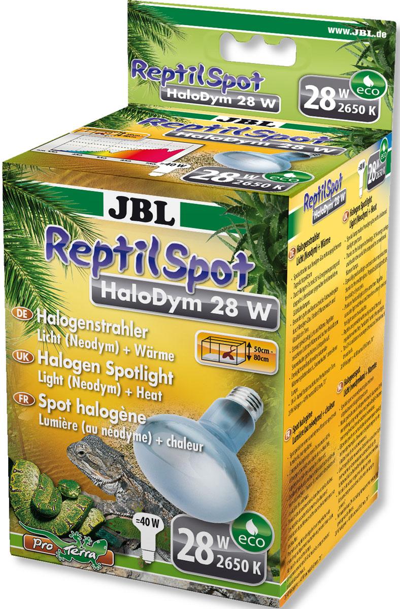 Галогеновая неодимовая лампа JBL  ReptilSpot HaloDym , для освещения и обогрева террариума, 28 Вт