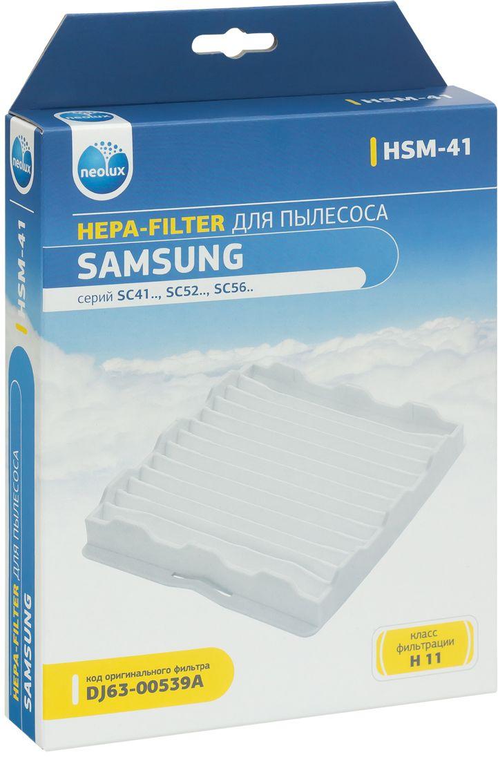 Фильтры hepa для пылесоса своими руками