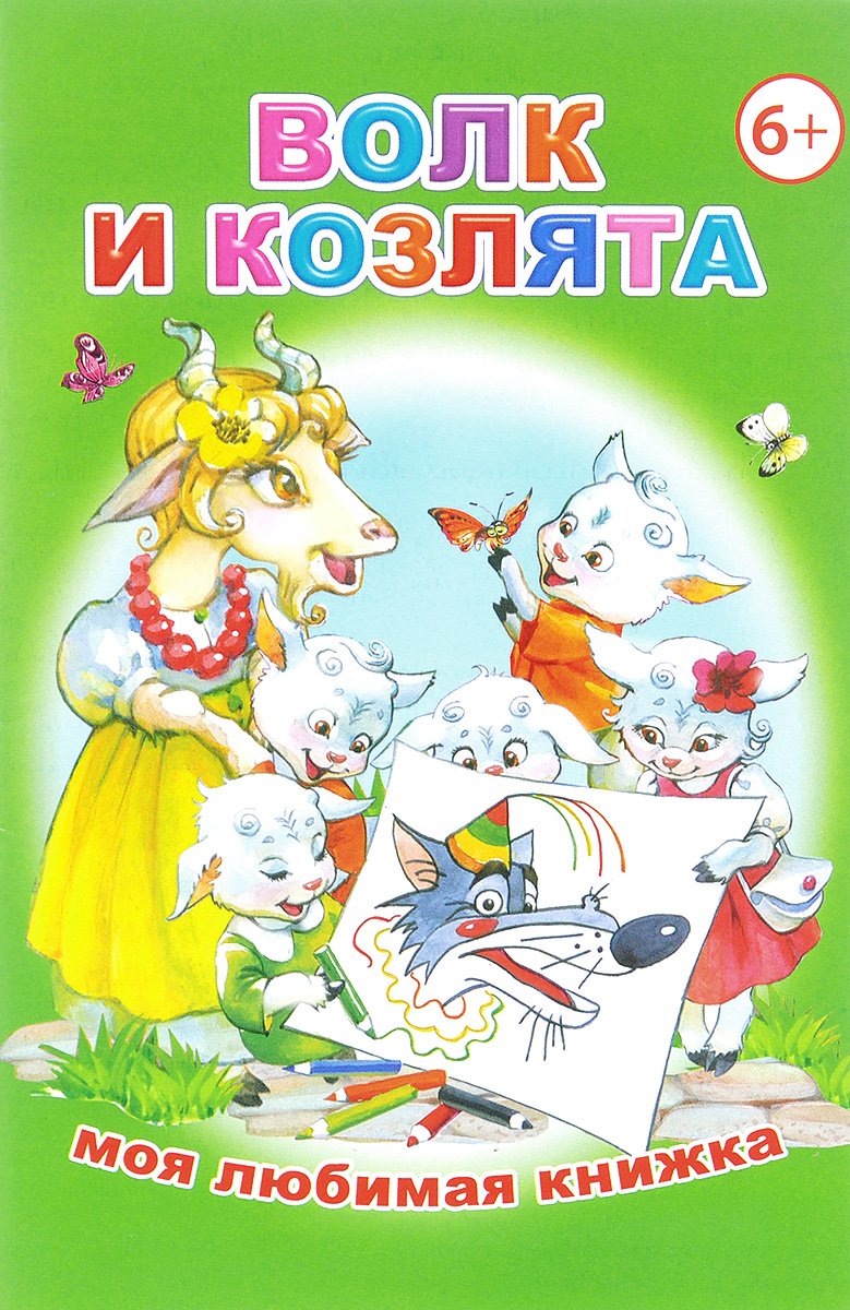 Рисунок мои любимые книги